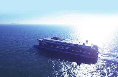 Fujian Croix droite Ferry