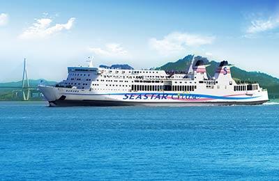 Seaworld express
