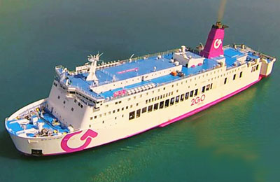 2go Ferries Voyage